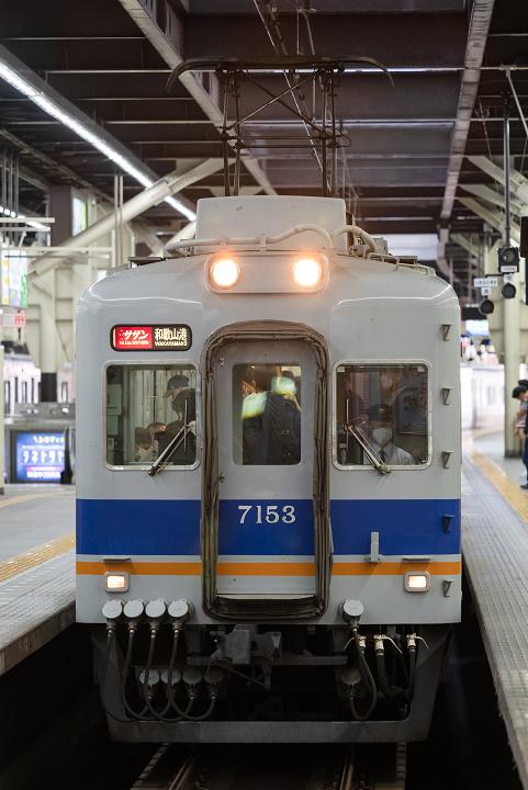 Nankai7100-77(なんば)s