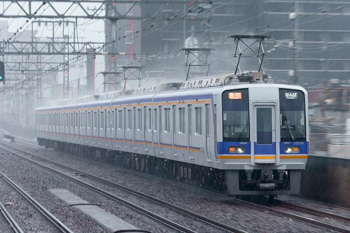 Nankai1000-39(萩ノ茶屋)s