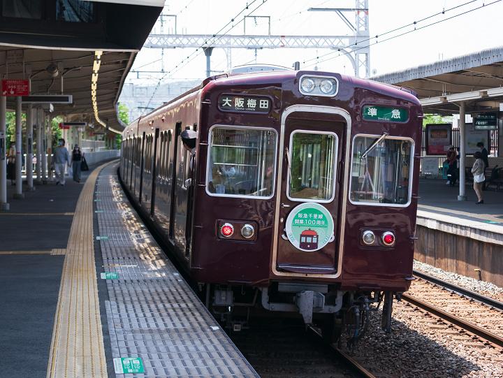 Hankyu3300-10s.jpg