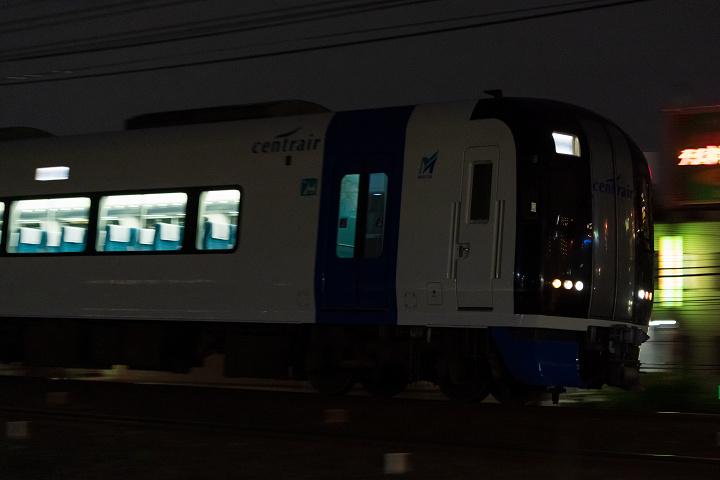 Meitetsu2000-1s.jpg