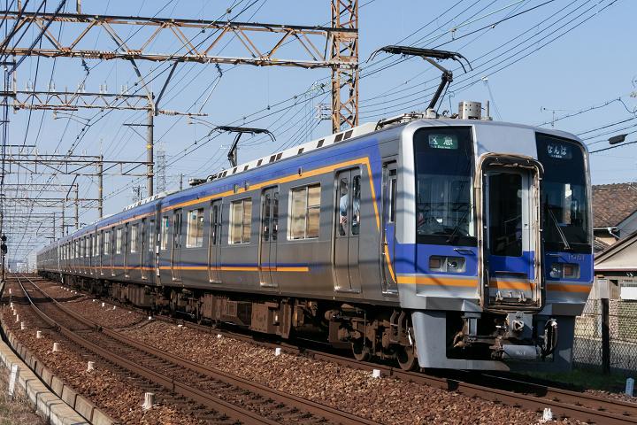 Nankai1000-37s.jpg