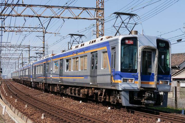 Nankai2000-22s.jpg