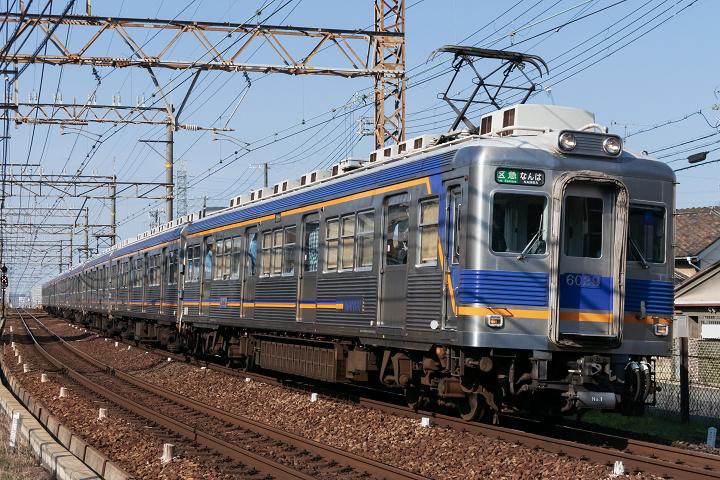 Nankai6000-260s.jpg