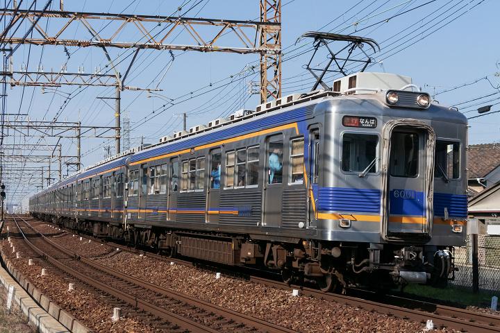 Nankai6000-262s.jpg