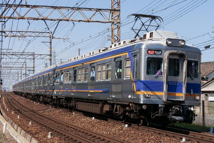 Nankai6000-266s.jpg