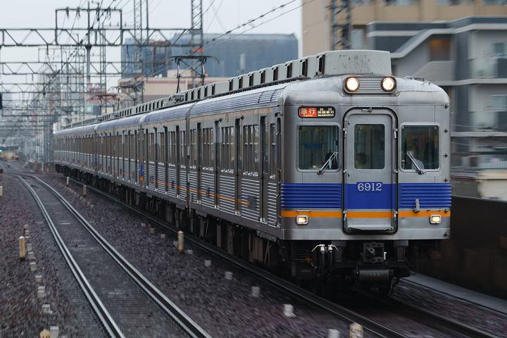 Nankai6000-272s.jpg