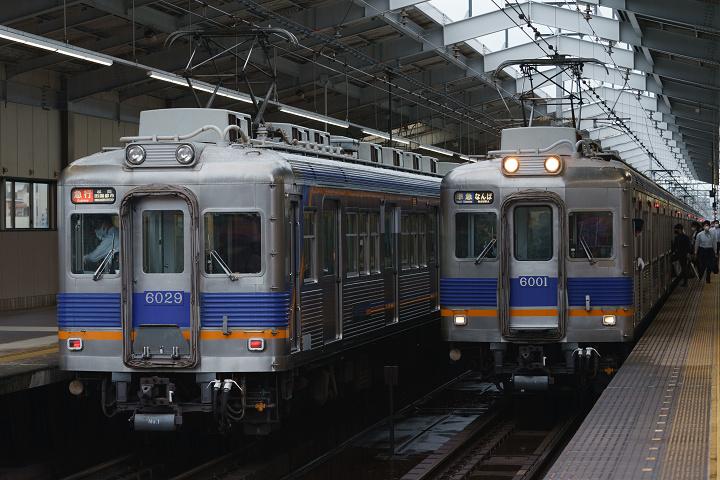 Nankai6000-273s.jpg