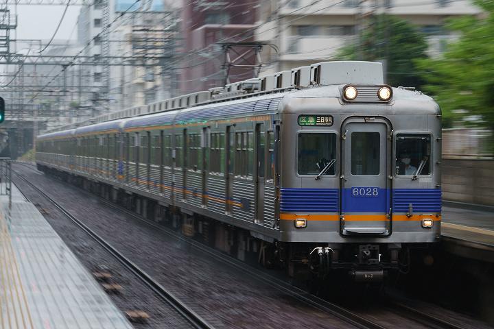 Nankai6000-274s.jpg