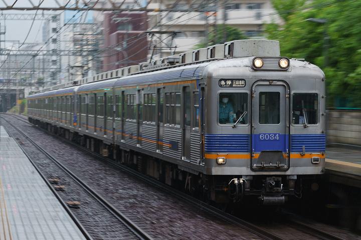 Nankai6000-275s.jpg