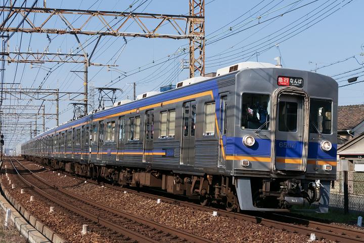 Nankai6200-73s.jpg