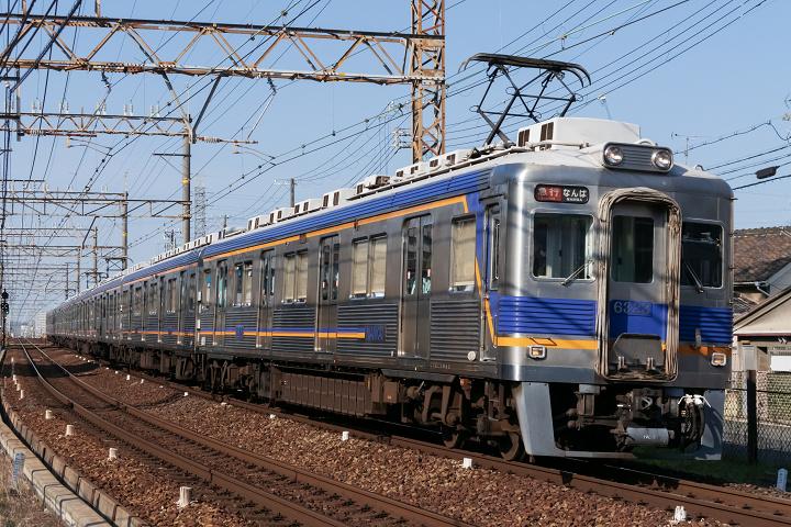 Nankai6300-95s.jpg