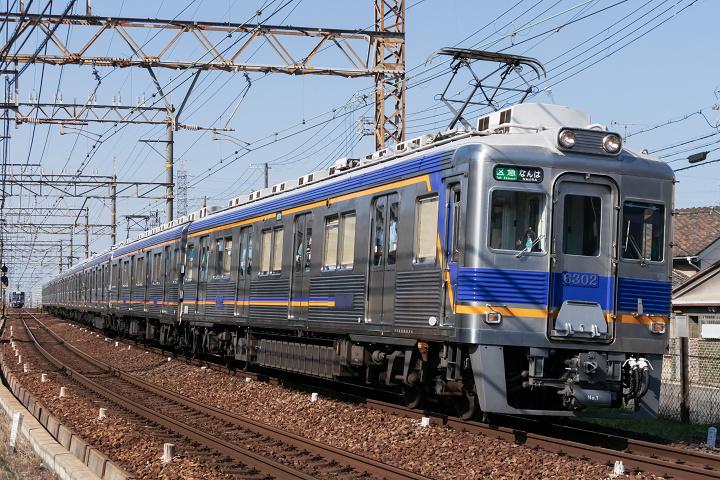 Nankai6300-96s.jpg