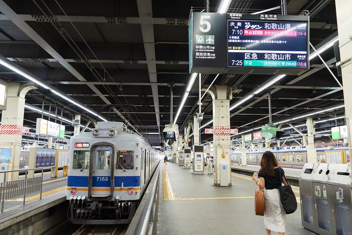 Nankai7100-80s.jpg