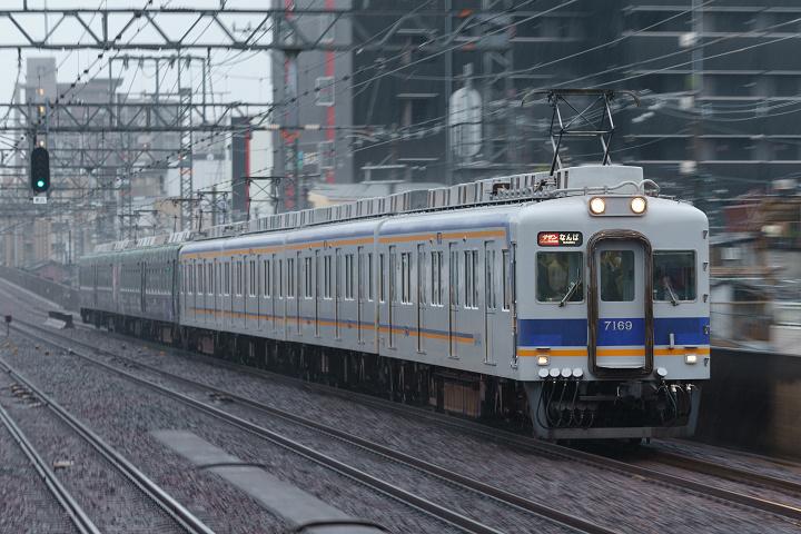 Nankai7100-90s.jpg