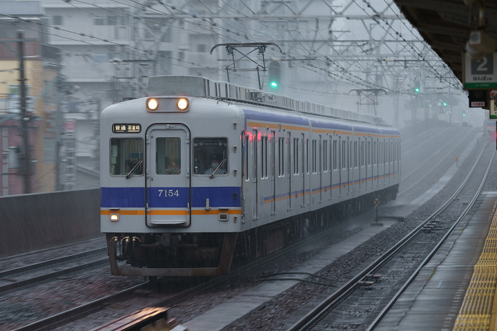 Nankai7100-92s.jpg