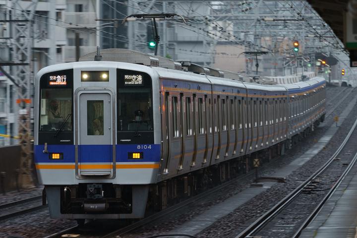 Nankai8000-15s.jpg