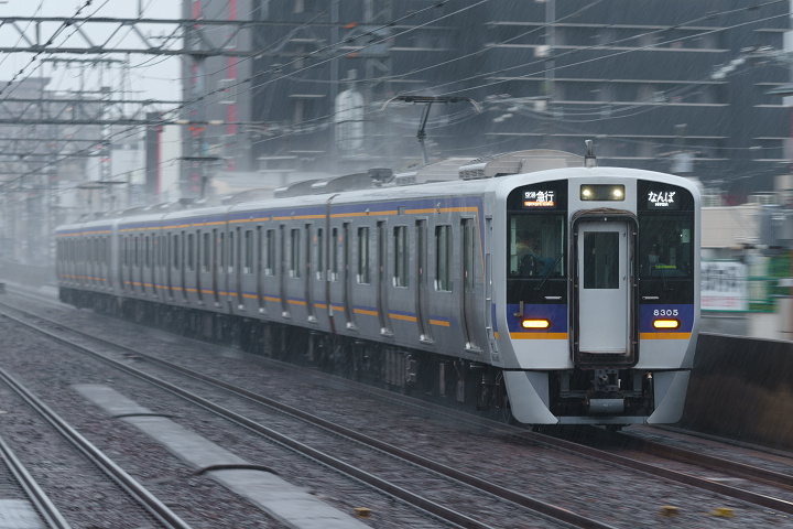 Nankai8300-27s.jpg
