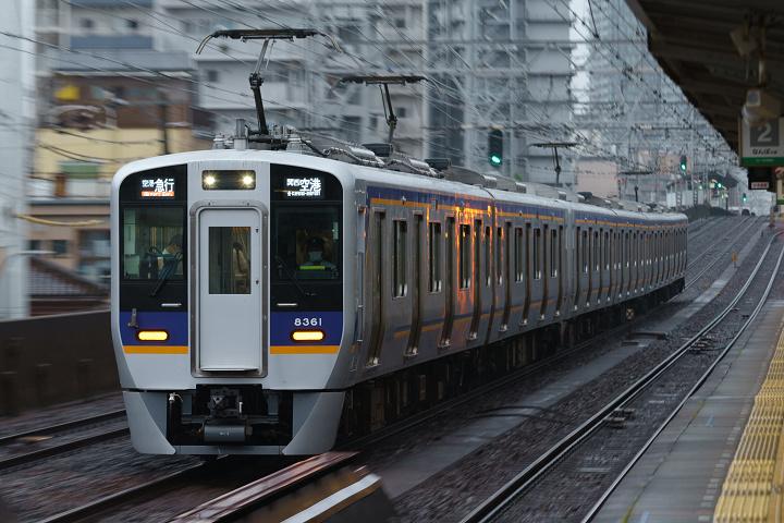 Nankai8300-28s.jpg