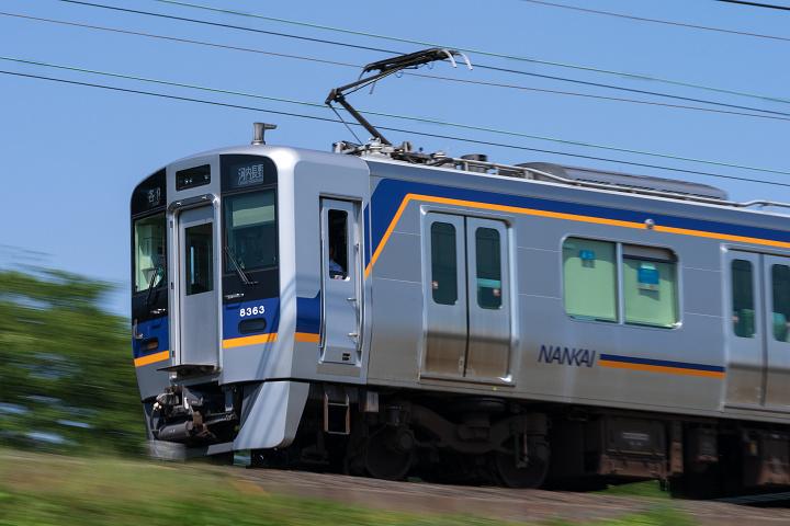 Nankai8300-31s.jpg