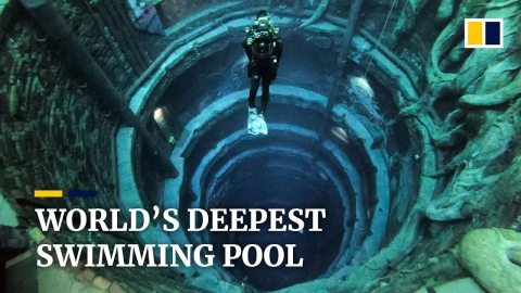 世界一深いプール_01