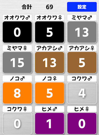 SENU6473.jpeg