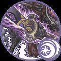 紫怨の妖刀村正