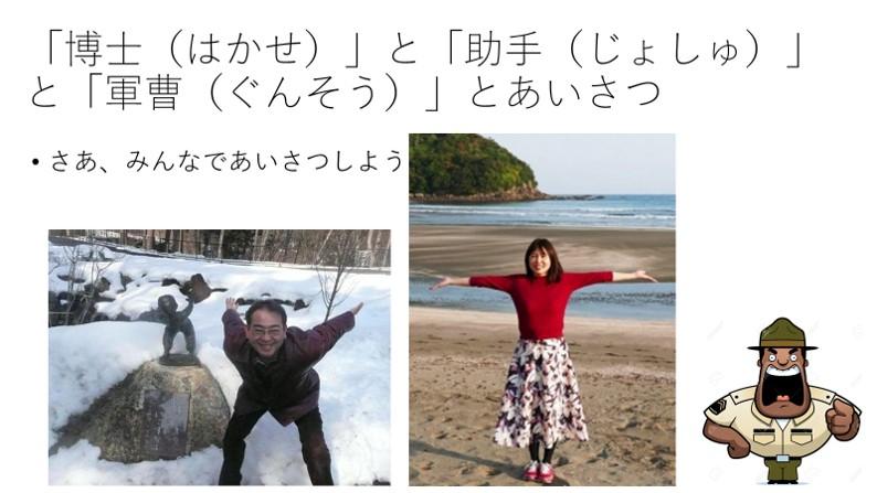 棚田ドラゴンキャッチャー報告_04