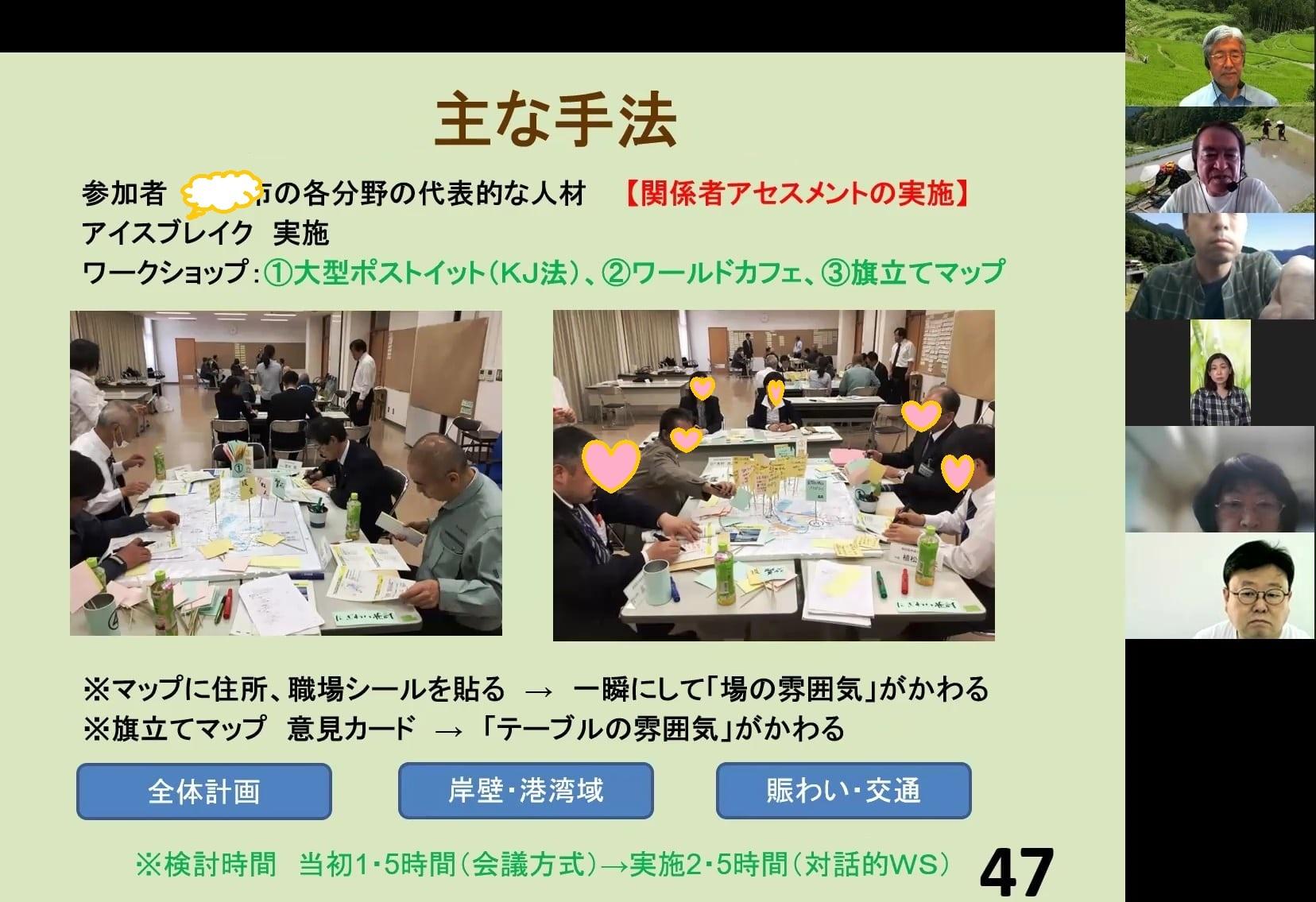 上勝かみかつオンライン_04_2