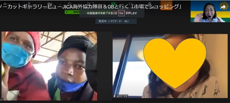 はるちゃんルワンダ企画報告09