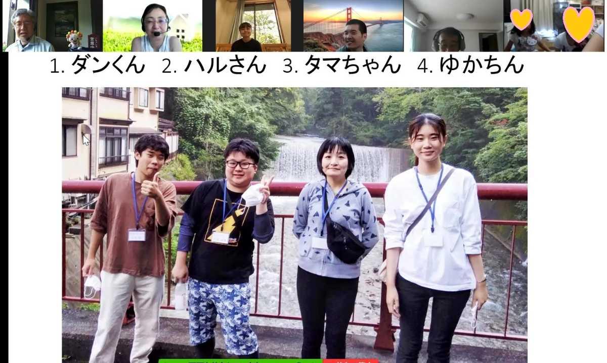 2021🌽トウモロコシ狩りオンライン報告09