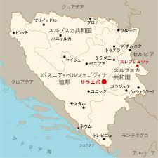 ボスニア 地図