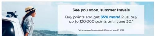 ウィンダムリワード 2021年6月30日までのポイント購入で35%ボーナスポイントキャンペーン