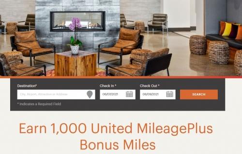 IHG リワード ユナイテッド航空の マイレージプラス に滞在毎に 1,000 ボーナス マイルキャンペーン