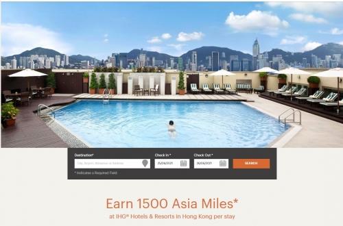 IHGリワード 香港での1滞在あたりキャセイパシフィック航空のアジア・マイル1,500マイル