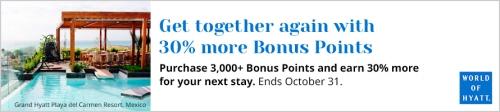 2021年10月31日までワールドオブハイアットポイント購入キャンペーン