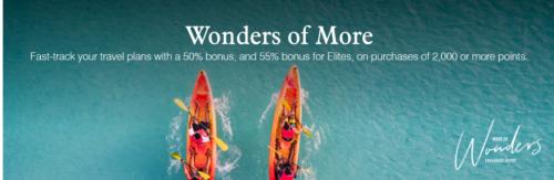 マリオット ポイントを50%ボーナス(上級会員の場合は55%ボーナス)で購入キャンペーン
