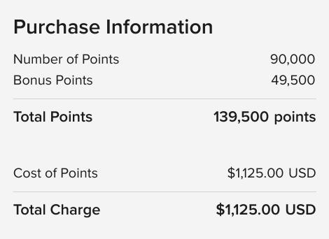 マリオット ポイントを50%ボーナス(上級会員の場合は55%ボーナス)で購入キャンペーン1