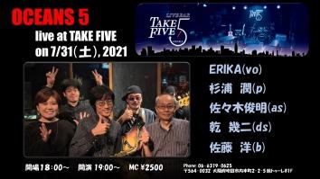 2021/07/31@吹田Take Five