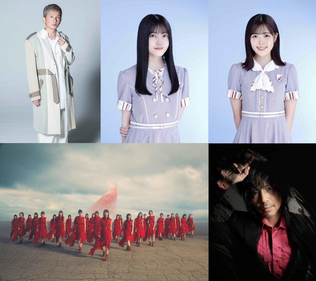 CDTVライブライブ 久保史緒里&柴田柚菜は「M」カバー