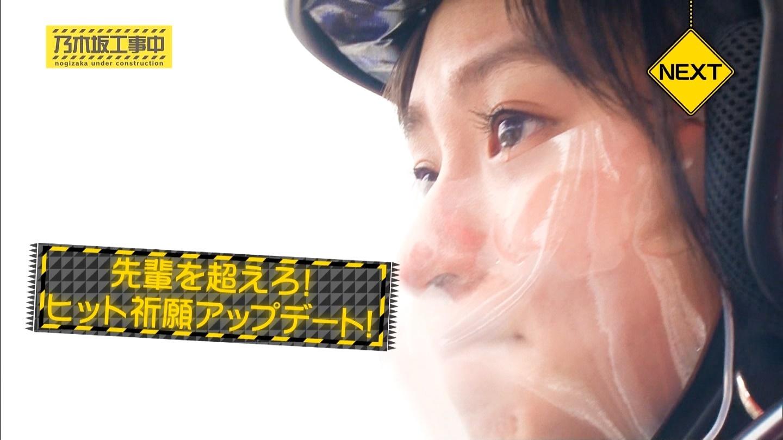 乃木坂工事中 27thシングルヒット祈願アップデート3