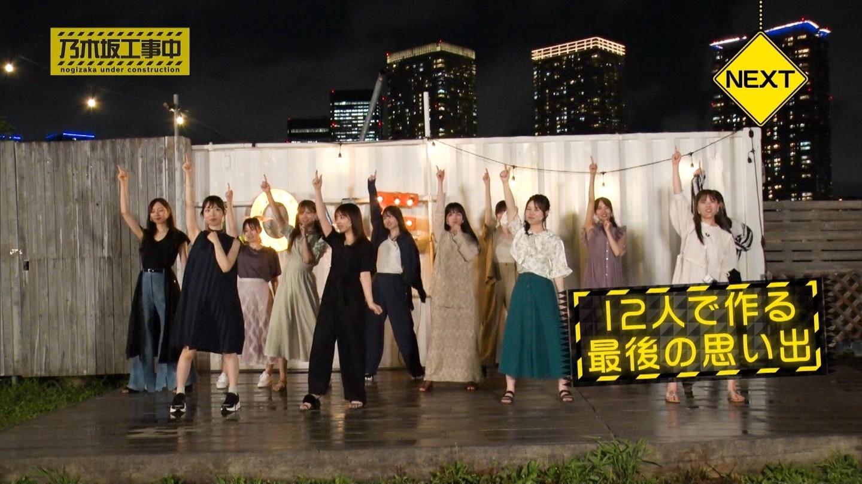 乃木坂工事中 3期生12人でラスト晩餐会4