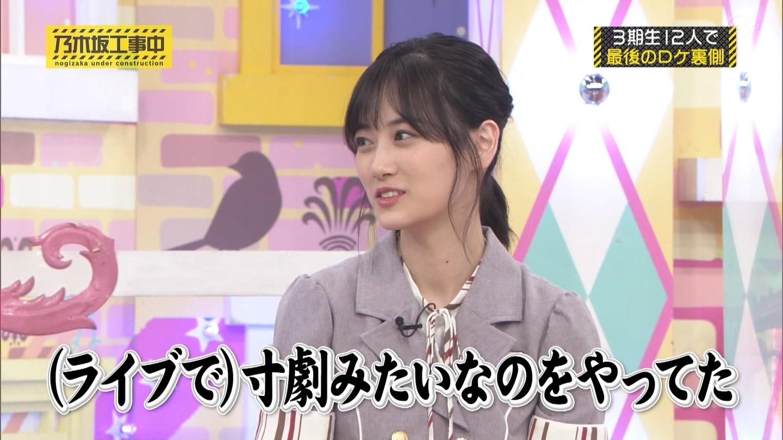 バナナマン設楽「中村麗乃がライブで寸劇みたいなのをやってた」2