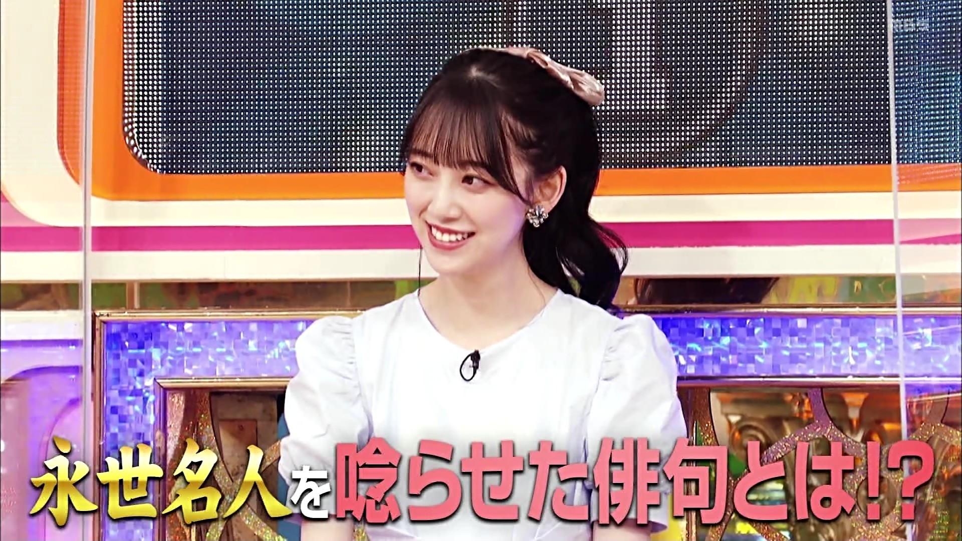 プレバト 堀未央奈 俳句3