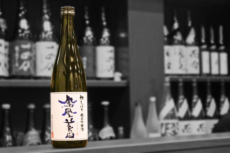 鳳凰美田純米吟醸新酒初しぼり202011-001