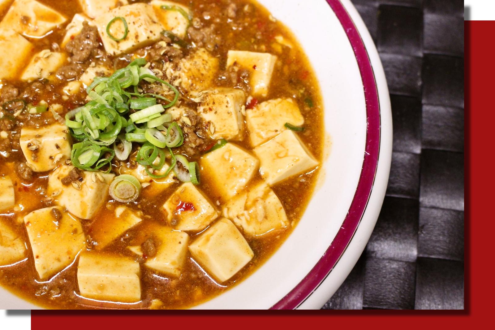 麻婆豆腐202105