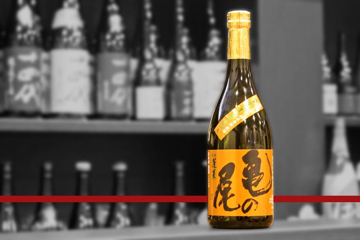 blog蓬莱純米大吟醸生酒亀の尾202104