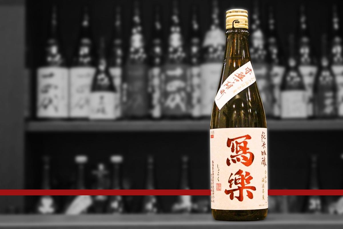 blog写楽純米吟醸赤磐雄町202104
