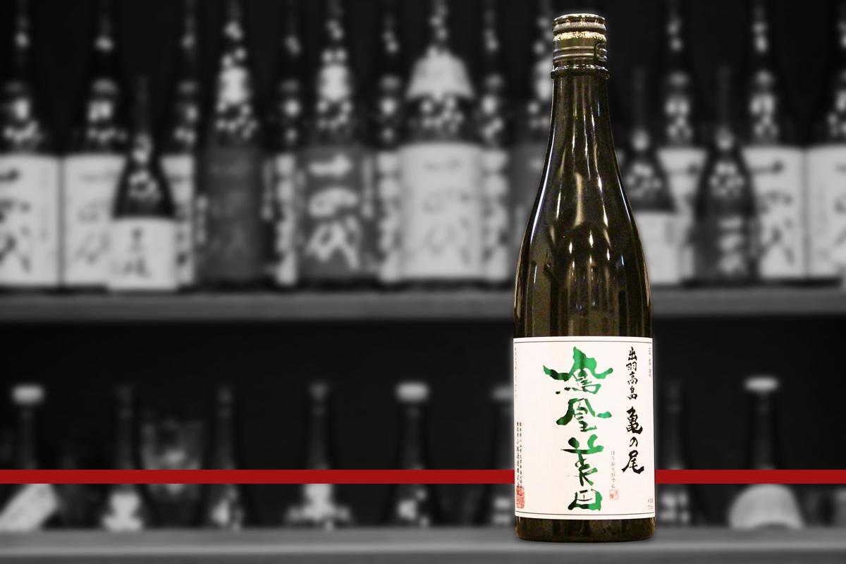 blog鳳凰美田亀の尾純米吟醸無濾過本生202106