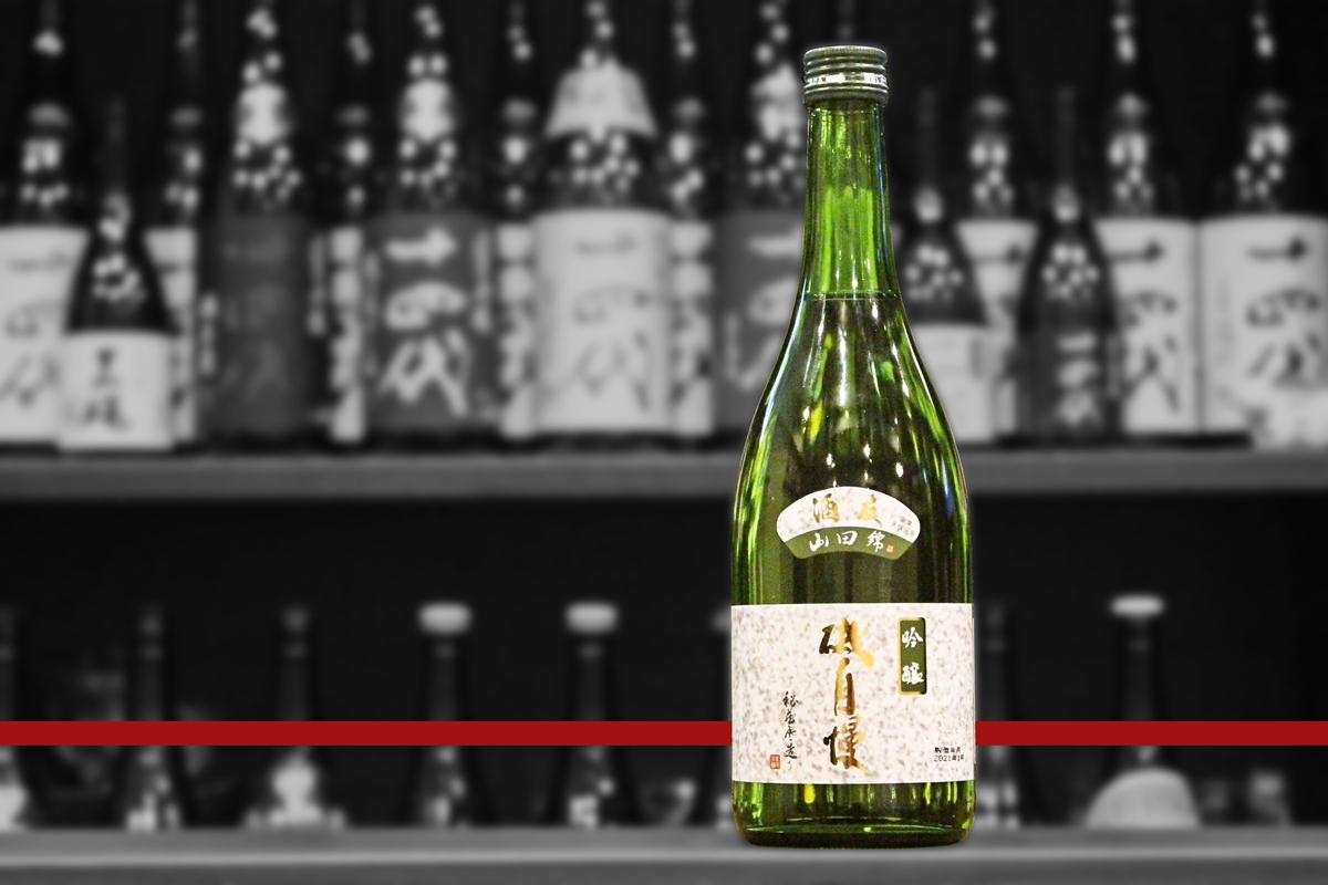 blog磯自慢酒友吟醸202105