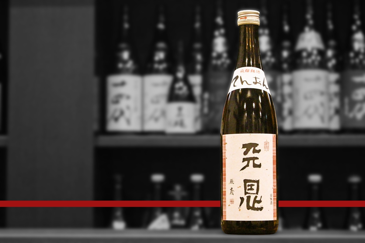 blog天恩本醸造熟成古酒202104